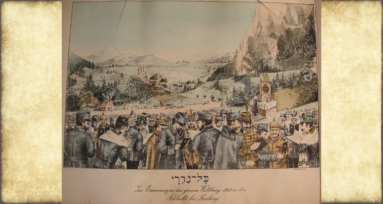 Print of Painting of Austrian-Hungarian and German Soldiers Praying on the Eve of Yom Kippur, During WWI